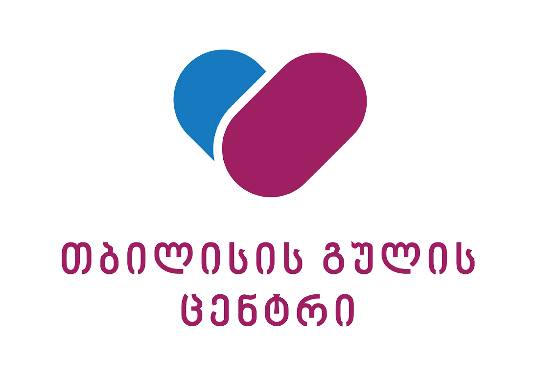 Tbilisi heart center